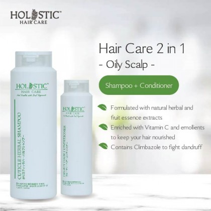 Hair Care 2 in 1 (Oily Scalp)