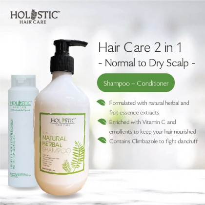 Hair Care 2 in 1 (Normal to Dry Scalp)