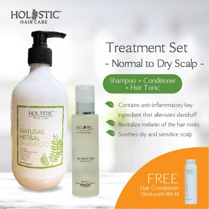 Treatment Set (Normal to Dry Scalp)