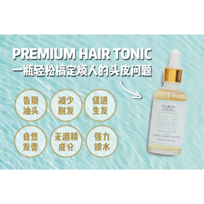 Hair Pride 100ml